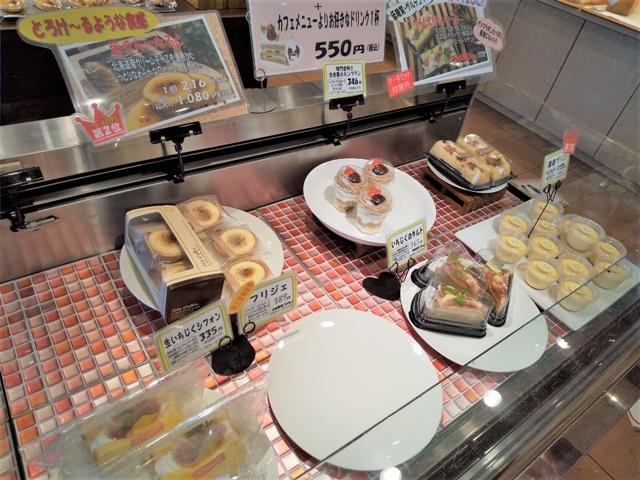 パンプキン(三田市)のケーキ