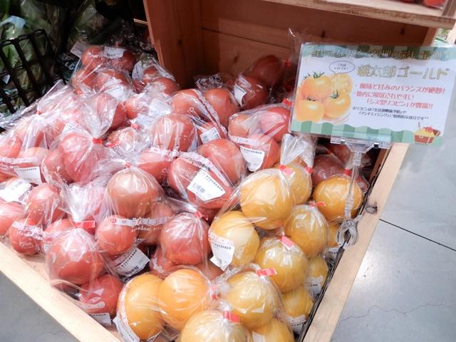 ファームサーカス・マーケット(トマト)