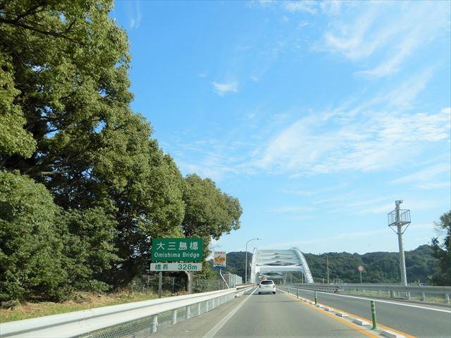 しまなみ海道 大三島橋