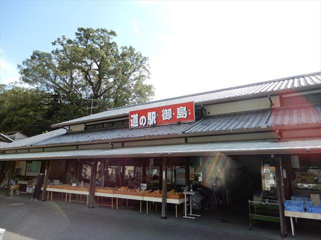 しまなみ海道 道の駅御島
