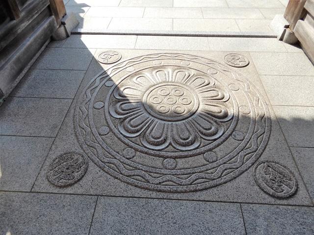 八浄寺(淡路島)の敷石