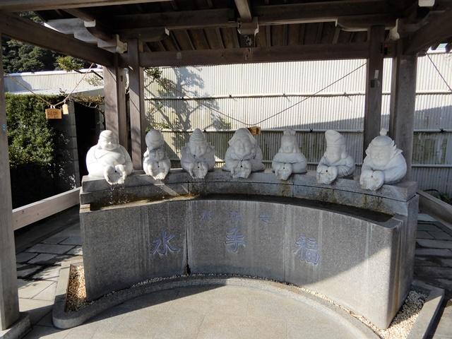 八浄寺(淡路島)の福手水
