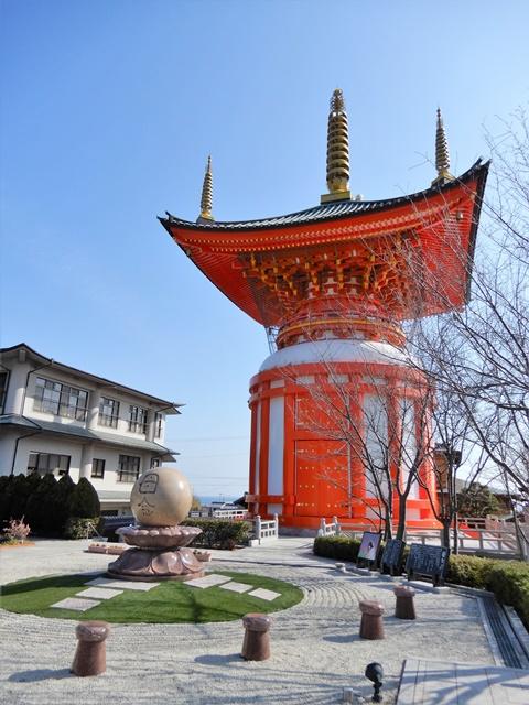 八浄寺(淡路島)瑜祇七福宝塔