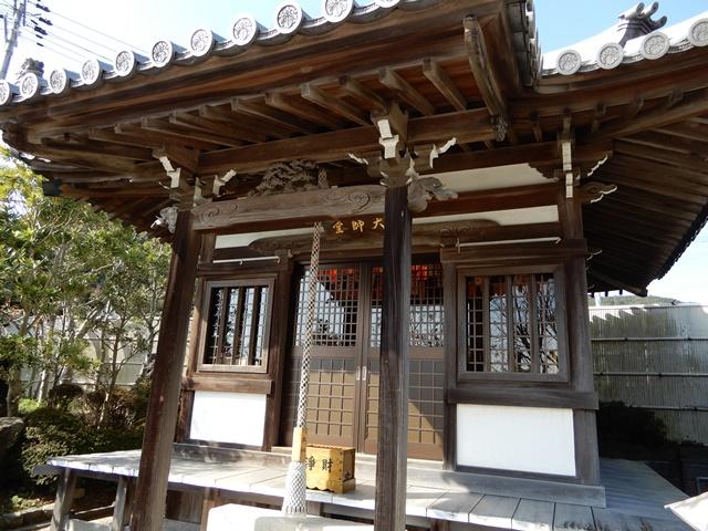 八浄寺(淡路島)大師堂