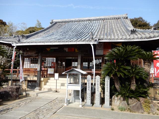 十輪山 宝生寺(淡路島)