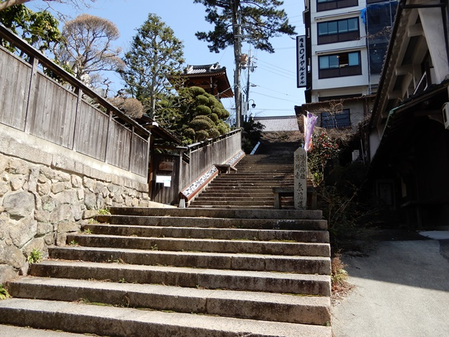 温泉神社薬師寺参詣道