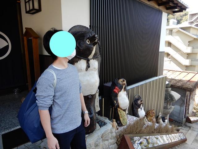 有馬ロイヤルホテル 狸の置物