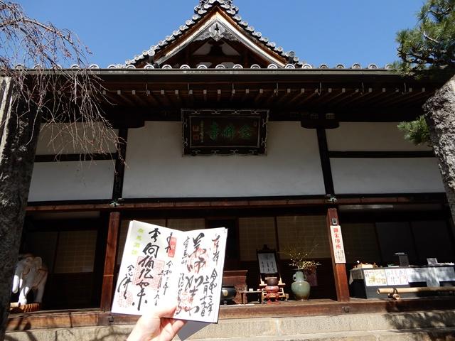 念仏寺 本堂