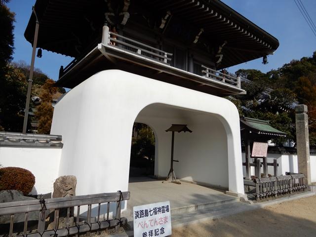 智禅寺 鐘楼門