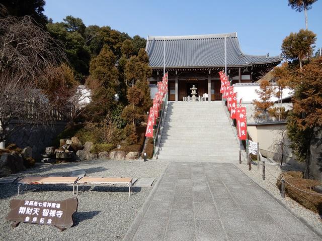 智禅寺 本堂への階段