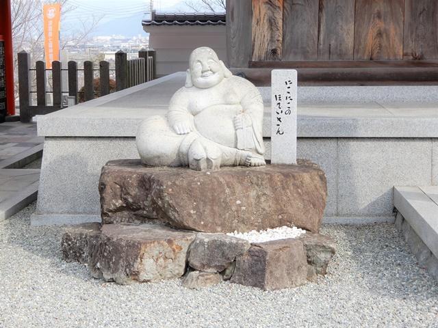 七福神(布袋尊)
