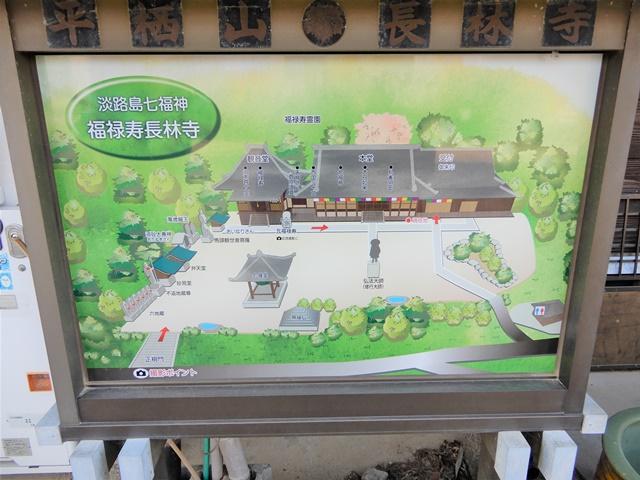 長林寺 境内案内図