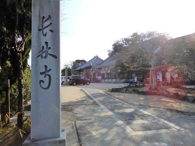 長林寺(淡路島)