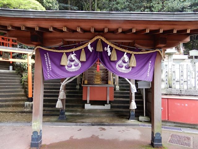 鹿嶋神社 三宝荒神社