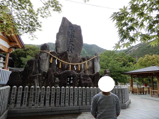 鹿嶋神社 石碑 鹿嶋大神