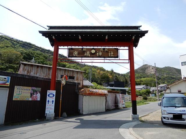 鹿嶋神社 門