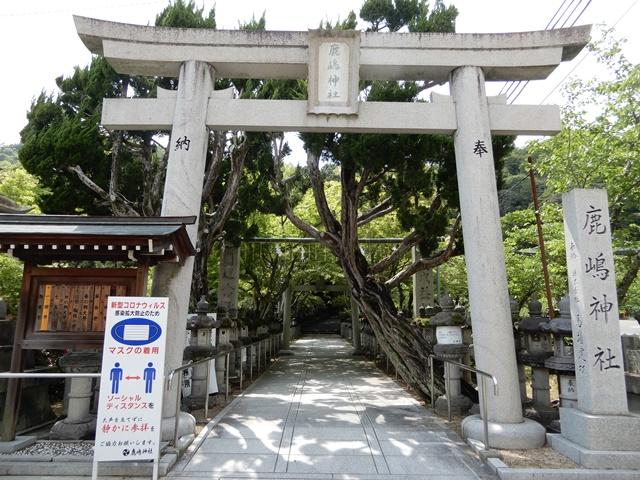 鹿嶋神社 石鳥居