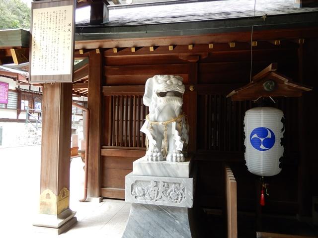 鹿嶋神社 狛犬 阿