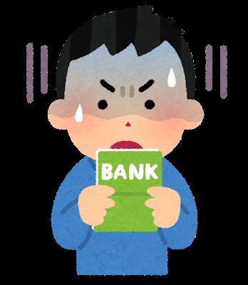 残業がなくなった結果…年収が100万円減りました。【給料内訳公開】