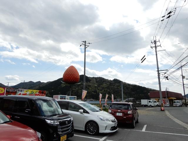 ゆめさき苺ハウス 駐車場