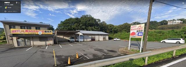 中山養鶏所 駐車場