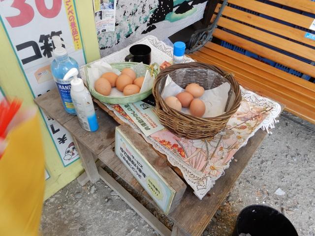 たまごやたまべえ直売所 ゆで卵