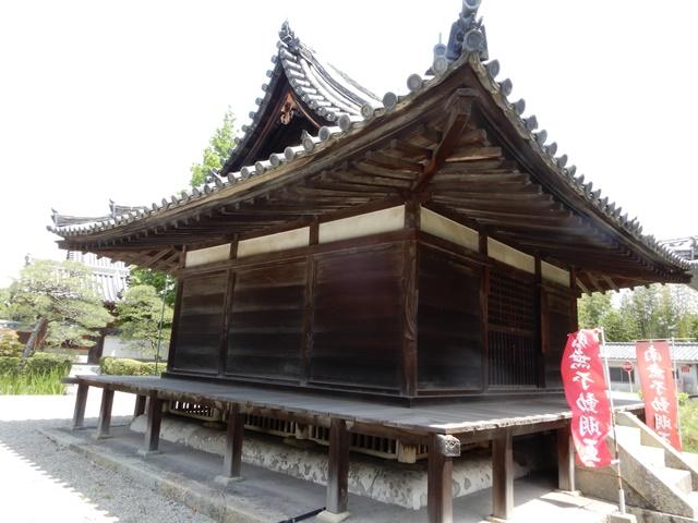 鶴林寺 護摩堂