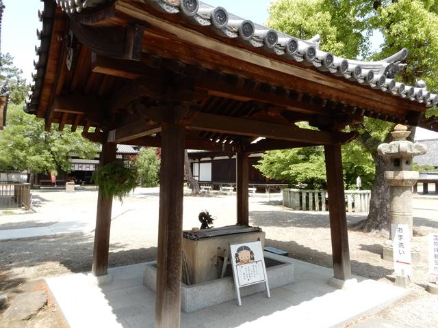 鶴林寺 手水舎