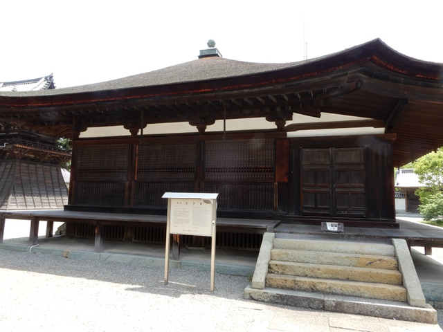 鶴林寺 大師堂