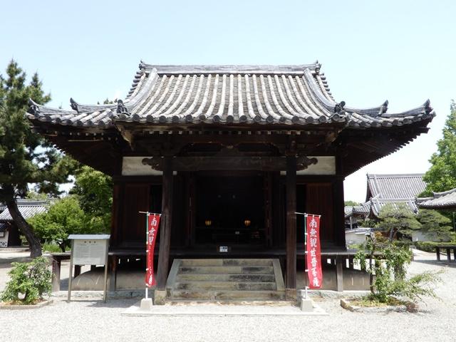 鶴林寺 観音堂