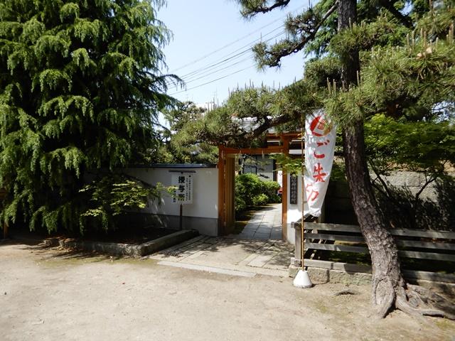 高砂神社 社務所
