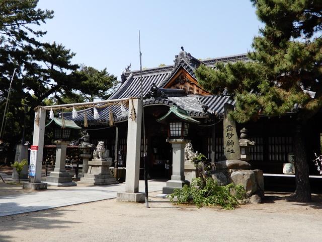高砂神社 本社