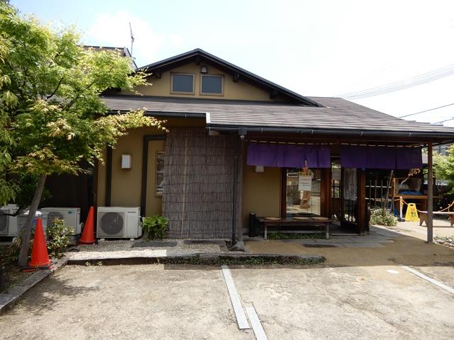 山田屋製菓  駐車場