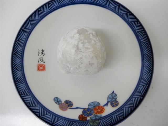 山田屋製菓 いちご大福