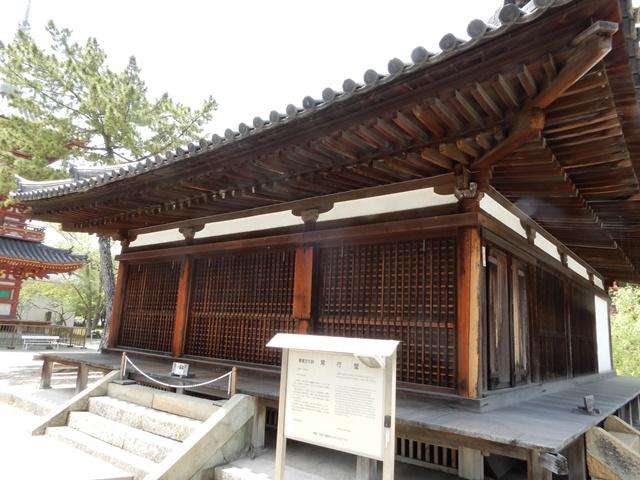 鶴林寺 常行堂