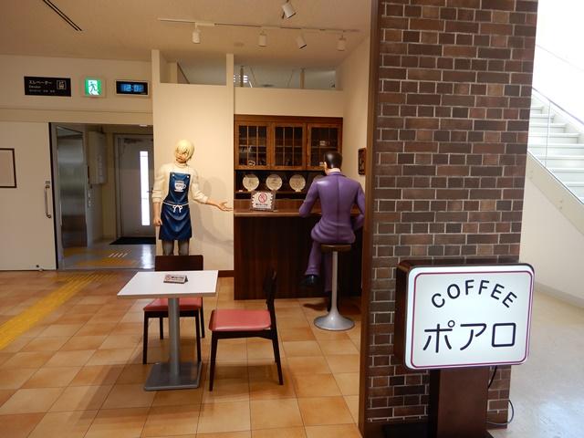 鳥取砂丘コナン空港 喫茶ポアロ