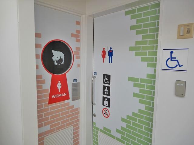 鳥取砂丘コナン空港 トイレ