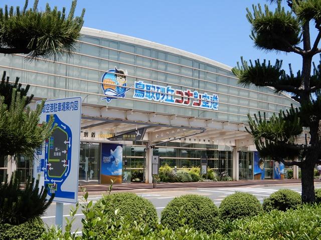 鳥取砂丘コナン空港