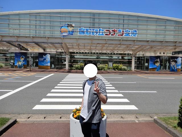 鳥取砂丘コナン空港 国際線ターミナル風除室