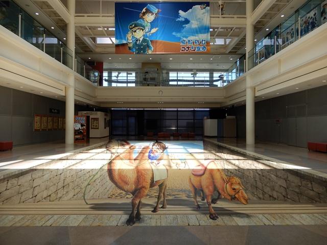 鳥取砂丘コナン空港 巨大トリックアート