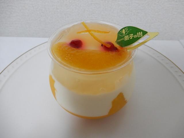 菓子の樹 オレンジパンナコッタ