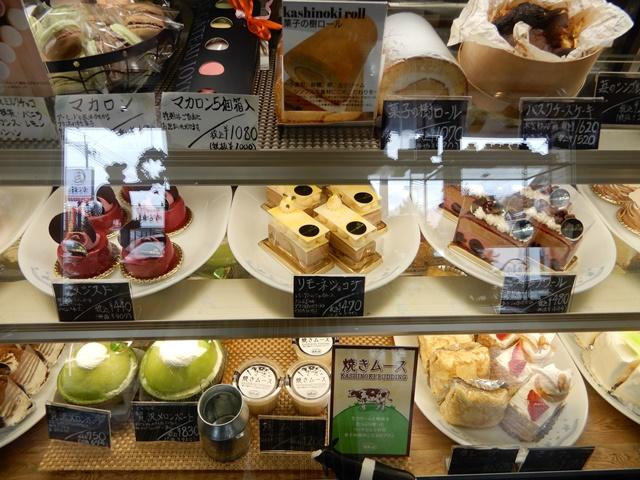 菓子の樹 カットケーキ
