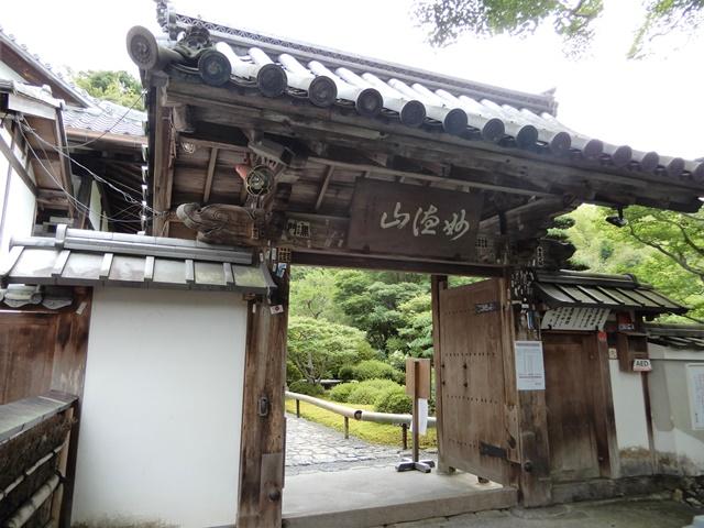 鈴虫寺 山門
