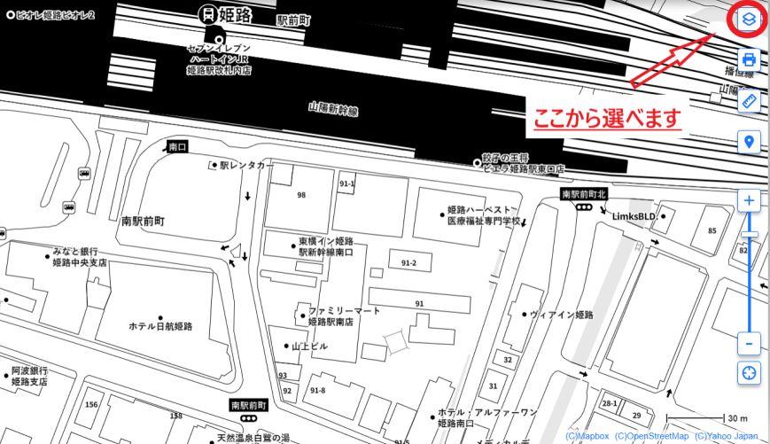 車庫証明 地図
