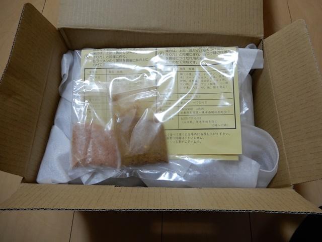 麺屋極鶏 通販