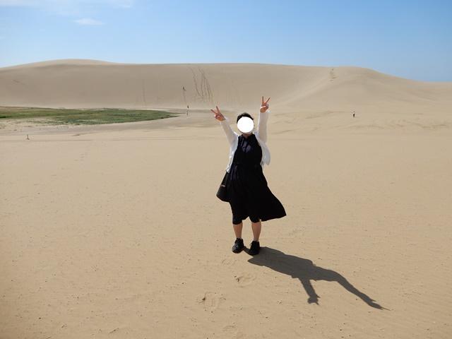 鳥取砂丘 服装
