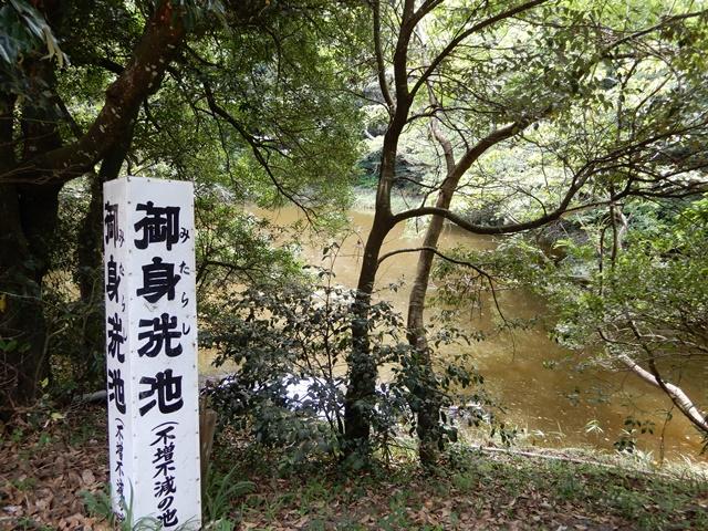 白兎神社 御手洗池