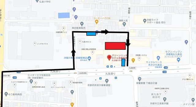 グリーンリッチホテル京都駅南 駐車場
