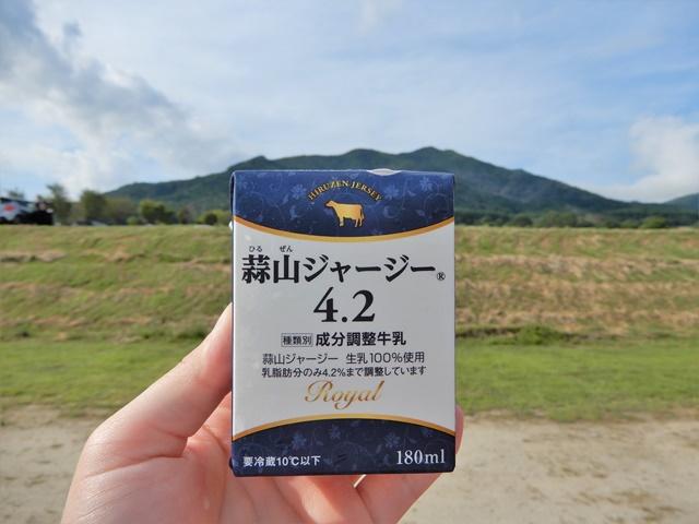 牛乳蒜山ジャージー4.2