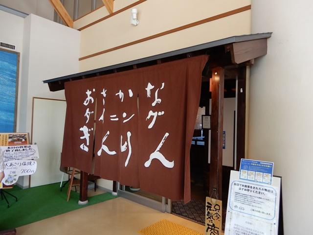 ぎんりん亭(鳥取県)
